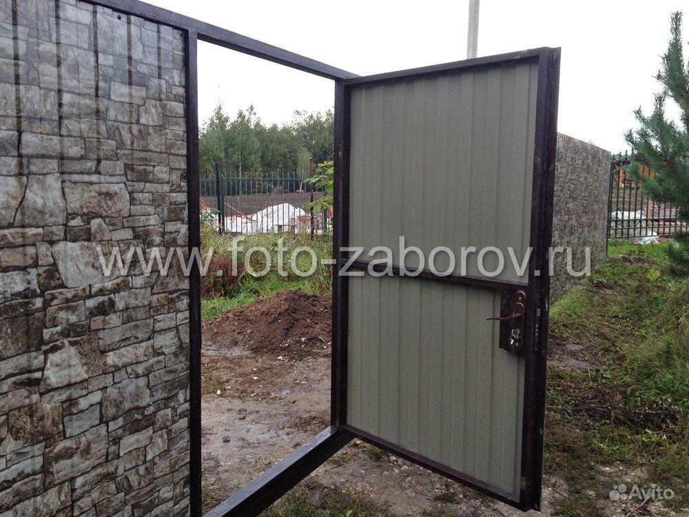 Дачные ворота с калиткой из профнастила ворота150
