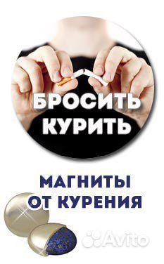 Отзывы лекарство билайт