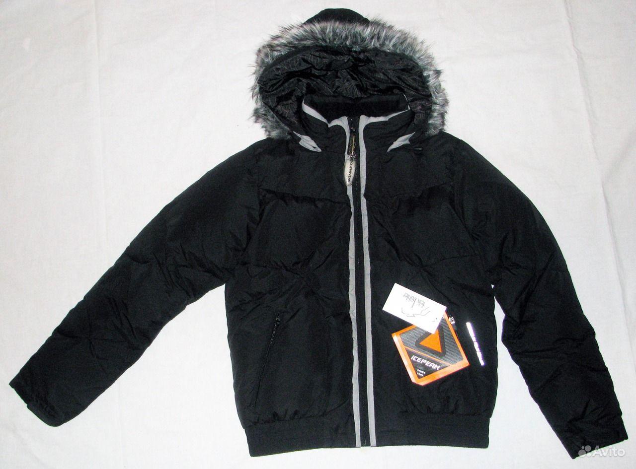 Финская Куртка Где Купить