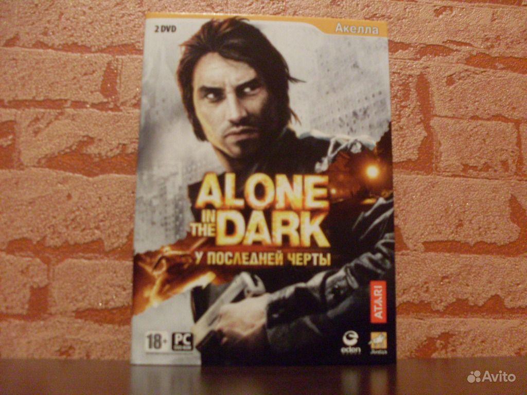 Объявление Alone in the Dark У последней черты (с фотографией).
