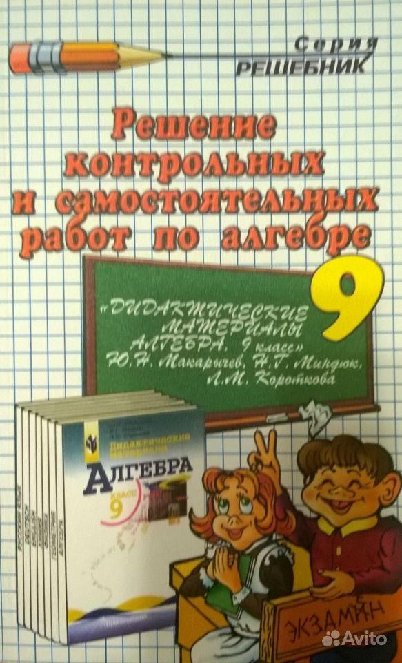 В школьном и муниципальном этапах всероссийской олимпиады по математике участвуют школьники 5 201311 классов