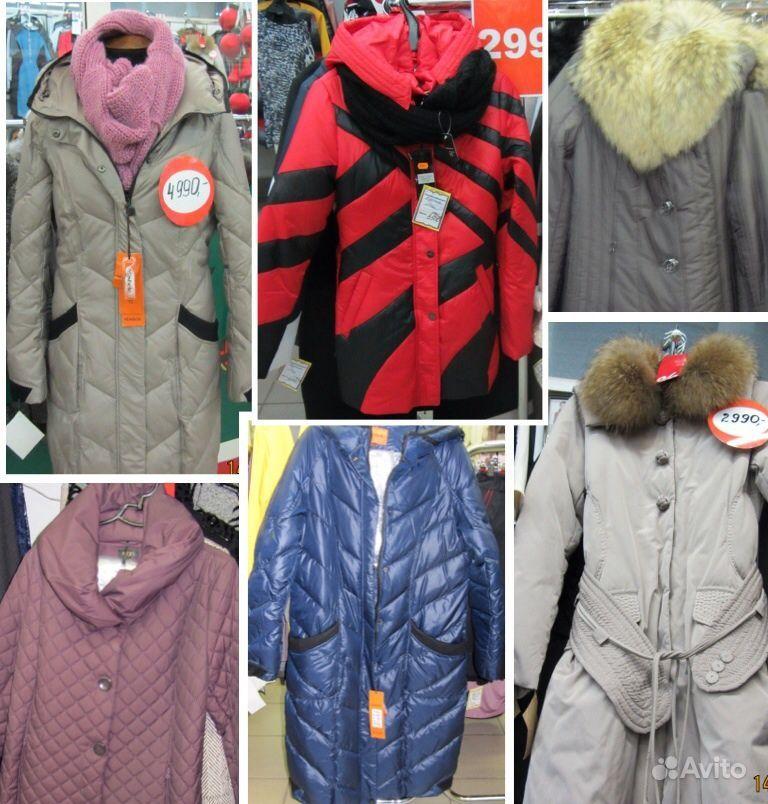 6f6ee972d7d Konbam — Объявление о продаже Осеннее пальто фирмы Кристи в...