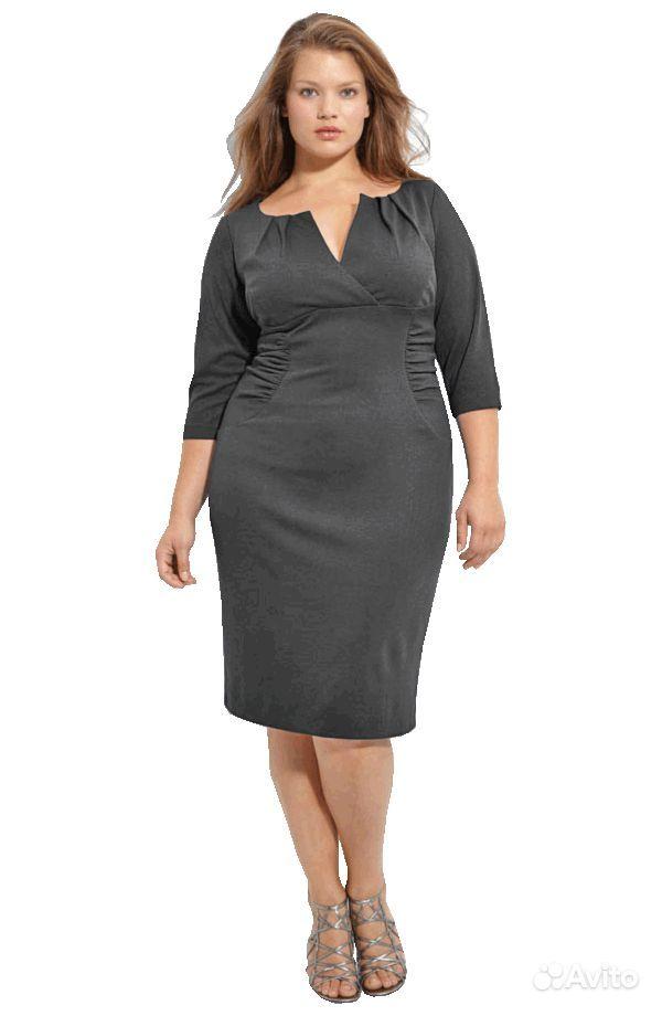купить одежду большого размера для женщин