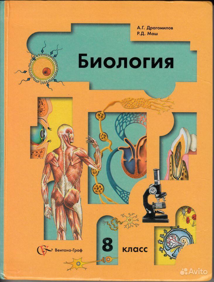 Поиск « сохибжамол ва махлук узбек тилида мультфильм »