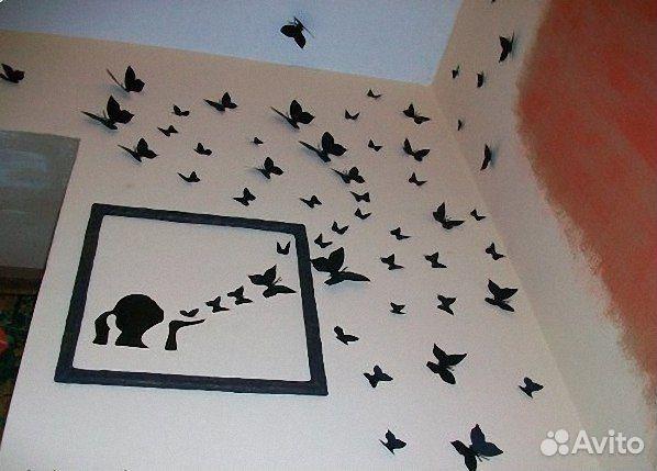Объемные бабочки из бумаги на стену своими руками