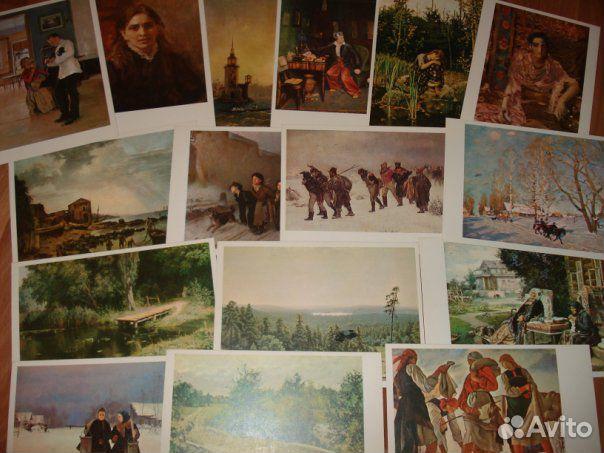 галерея открыток: