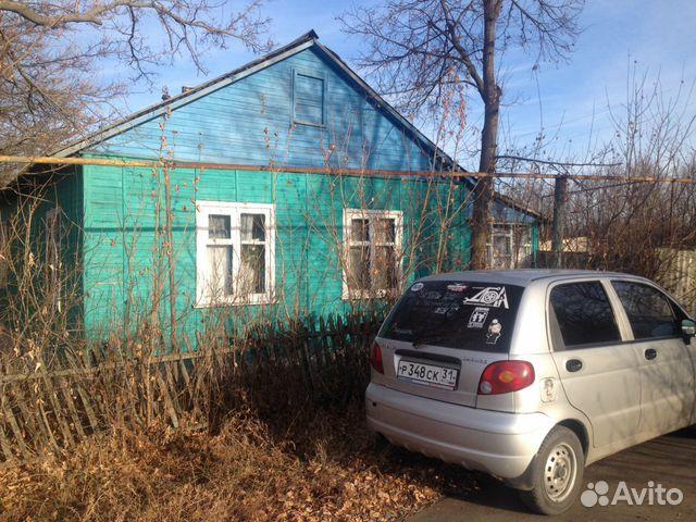 avito-belgorodskaya-oblast-znakomstva