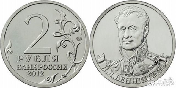 10 рублей 2012 триумфальная арка спмд unc мешковой