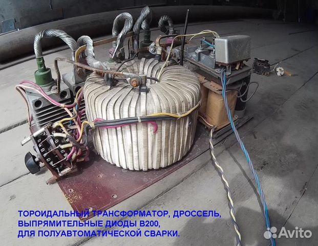 Расчет тороидальный трансформатор своими руками
