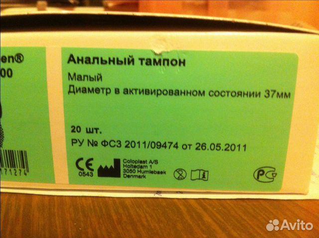 chelyabinsk-intim-obyavleniya