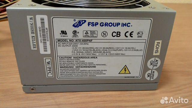 Блок питания fsp 650w является основным компонентом