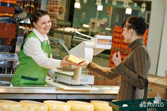 Как сделать чтобы шли покупатели