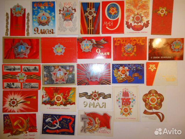 Купить открытки в санкт-петербурге
