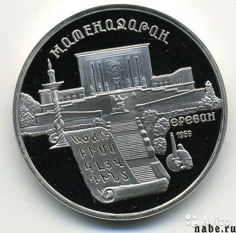 газель рефрижератор в кредит в екатеринбурге