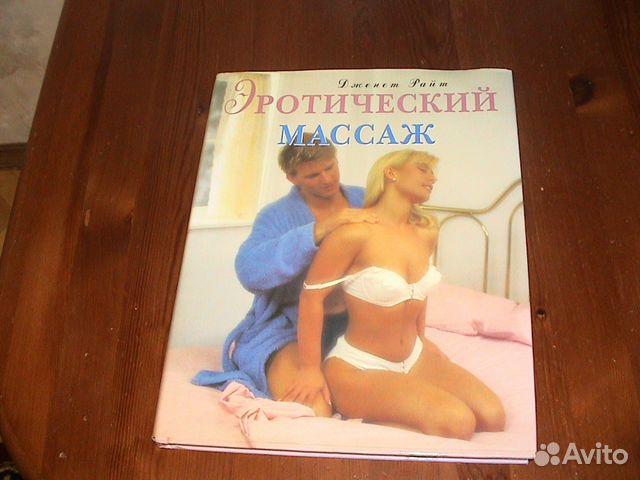 eroticheskiy-massazha-obninsk