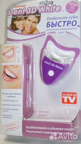 Набор для отбеливания зубов отзывы