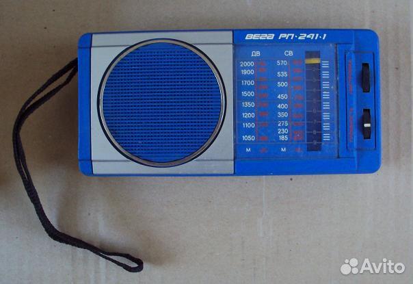 Радиоприемник Вега Рп-241-1