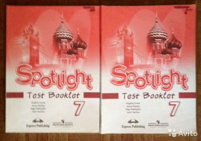 скачать гдз spotlight 11 test booklet