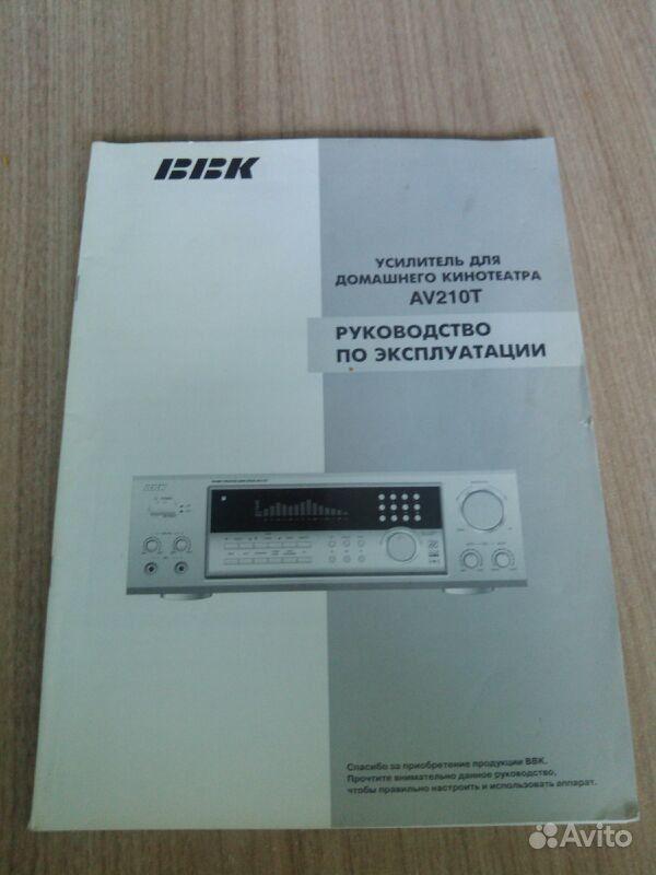 инструкция Bbk Av210t - фото 4