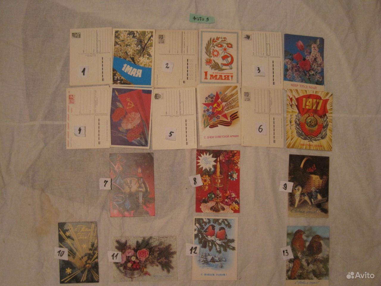 Продать старые открытки в ростове