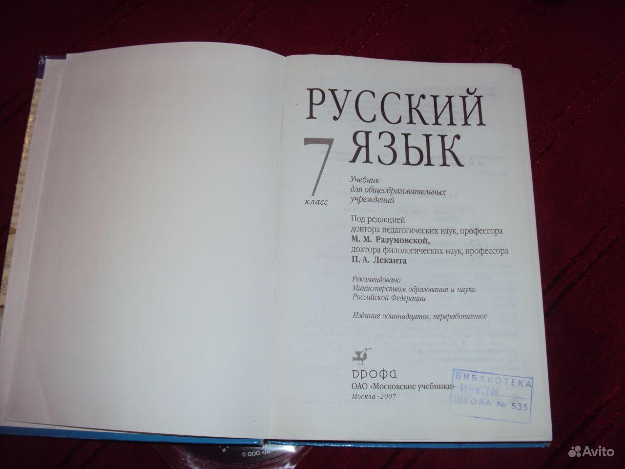 Часть европы. история российского государства. читать