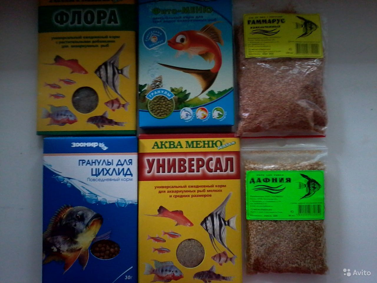 Корм для рыб купить на Зозу.ру - фотография № 1