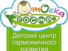 детский дом №7 санкт-петербургского фото детей для усыновления