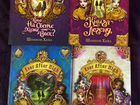 Книги ever after high