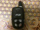 Брелок Pantera QX-240/250