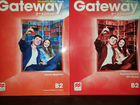 Gateway B2 Совершенно Новый комплект