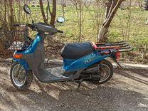 Honda Flex Topic