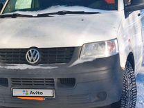 купить авто на авито в смоленской области фольксваген транспортер