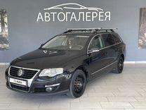 Volkswagen Passat 1.8AT, 2008, 220000км