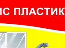 Миасс урал интеркард доска объявлений авито работа оренбург свежие вакансии продавец