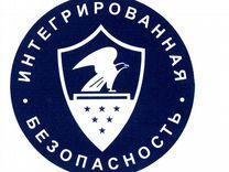 Москва охранник с лицензией питание график5-5