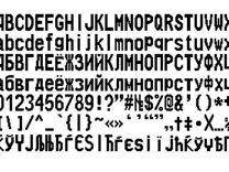кассовые шрифты для word