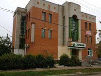 Авито продажа коммерческой недвижимости комсомольск Аренда офиса 7 кв Саратовский 2-й проезд