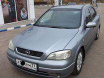 Opel Astra, 2004 г., Ярославль
