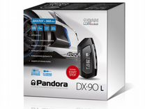 Автосигнализация Pandora DX 90L 2CAN-LIN+immo-key