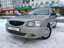 Hyundai Accent, 2010 г., Нижний Новгород