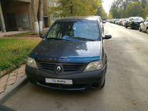 Renault Logan, 2008 г., Ульяновск
