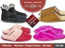 808437e7c мужская шапка из овчины - Сапоги, туфли, угги - купить женскую обувь ...