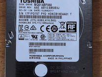 """HDD Toshiba 500Gb 2.5"""" Жесткий диск для ноутбука — Товары для компьютера в Магнитогорске"""