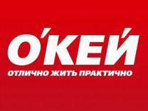 Работник торгового зала (м. Каширская/Нагатинская) — Вакансии в Москве