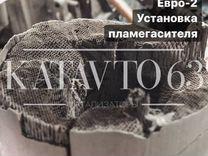 Бесплатное удаление катализаторов — Предложение услуг в Самаре