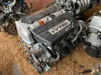 Двигатель K24Z3 2.4 Honda Accord 8