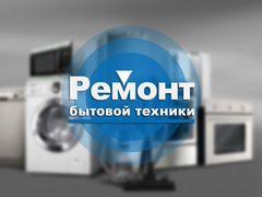 Новости для работающих пенсионеров в 2016 году в украине