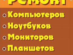 Авито нижнекамск подать объявление работа в шаховской свежие вакансии центр занятости 2015
