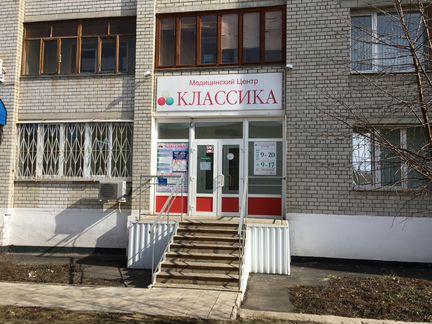 Курская область железногорск коммерческая недвижимость коммерческая недвижимость в бутово парк 2