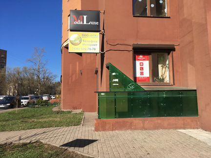 Авито пушкино недвижимость коммерческая недвижимость коммерческая дзержинск